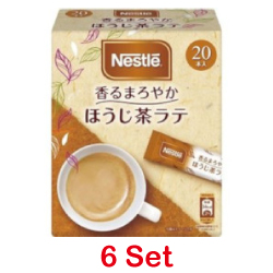 Nestle Fragrant Mellow Roasted...