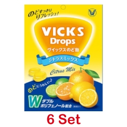 Taisho Vicks Throat Lozenge Ci...