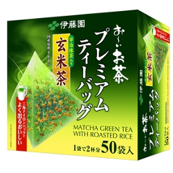 Itoen Premium Bag Brown Rice Tea 50 Packs