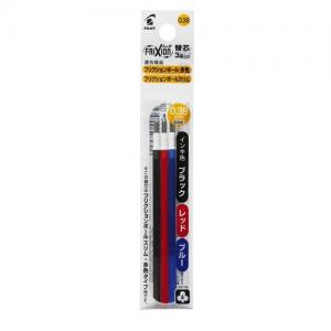 Pilot Frixion Ink Earasable Multicolor Ballpoint Pen Refill 0.38mm Black Red And Blue Pack