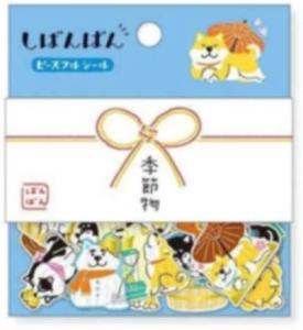 Mind Wave Japanese Foil Stamping Washi Shiba Inu Stickers/Pack of 40 (As Usual [ 79115 ])