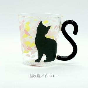 ARTHA Glass Mag Couple Cat Cherry Blossom Petals Yellow
