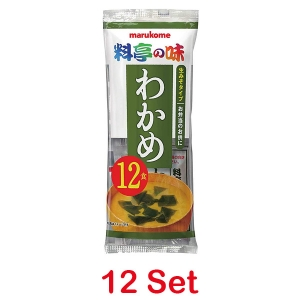 Marukome Instant Miso Soup Paste Sachets With Wakame 12 Pack [12 Set]