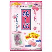 Coris Umeshiba Plum Soft Candy...