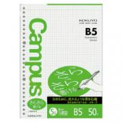 Kokuyo Campus Loose Leaf B5 5m...