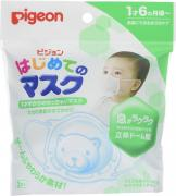 Pigeon Child Face Mask Made in...