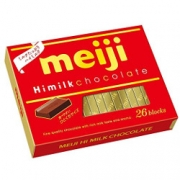 Meiji Hi Milk Chocolate Box 26...