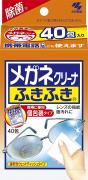 Glasses cleaner Fukifuki 40 fo...